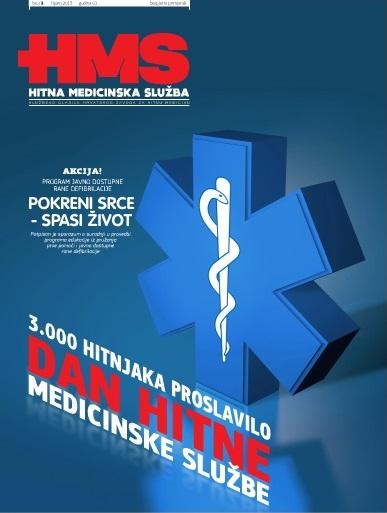 Časopis Hitna medicinska služba