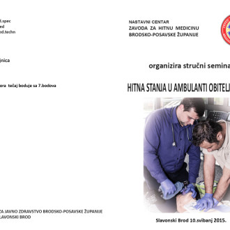 Hitna stanja u ambulanti obiteljske medicine